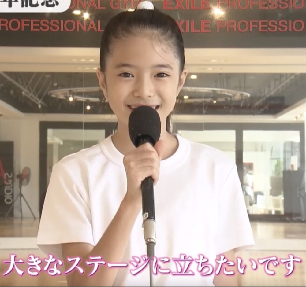 永山椿TVでVTRコメント出演