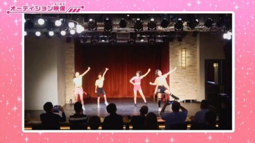 「オーディション映像」ビッ友×戦士 キラメキパワーズ!SP特番