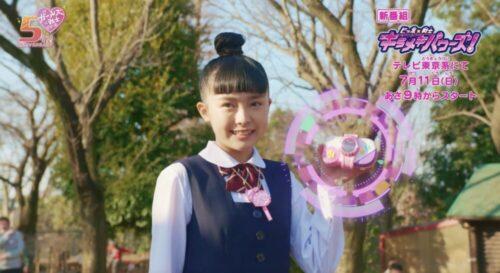 「紫守ユヅキ」深澤日彩