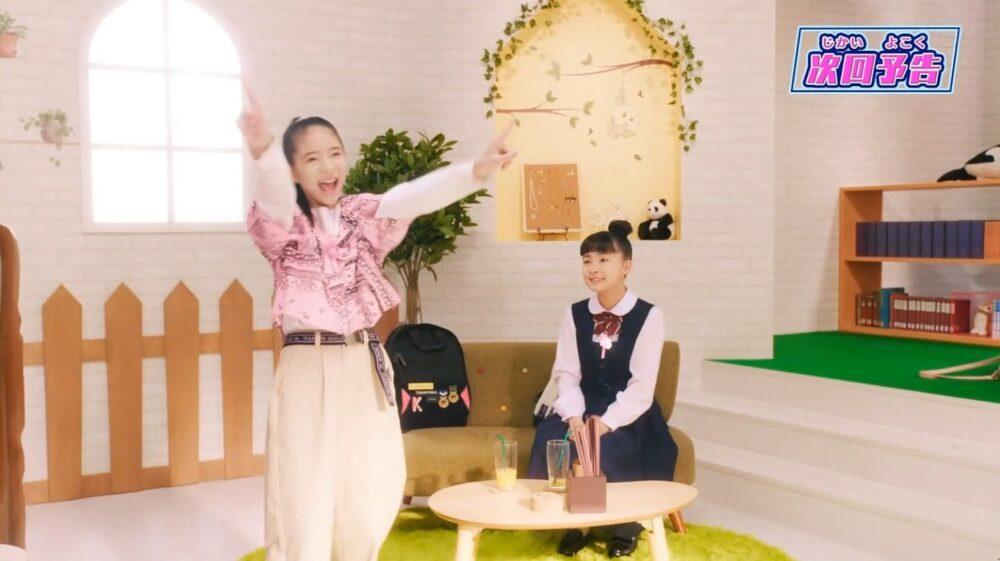 ビッ友×戦士 キラメキパワーズ!7話の感想1