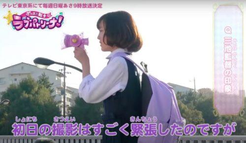ラブパトリーナ「紫原サライの制服姿」