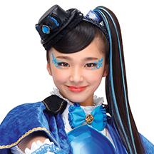 明日海サキ / 山口 綺羅(ブルー)