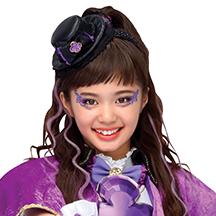 紫月ヨツバ /原田都愛【紫】