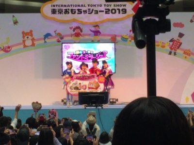 ファントミSPイベントレポート【東京おもちゃショー】