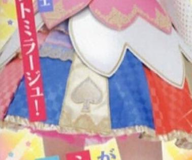 キズナスタイルのスカートデザイン