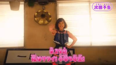 ファントミ25話サライ初登場1