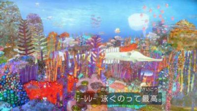 ファントミラージュ43話に出演したクレア(大きい魚)