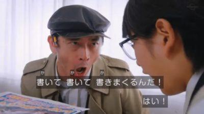 ファントミラージュ45話の文秋くんと記者