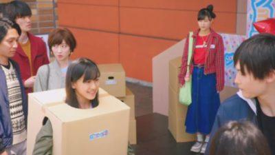 ファントミラージュ46話のあさひちゃん
