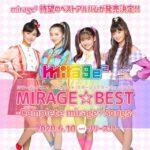 mirage2ベストアルバム