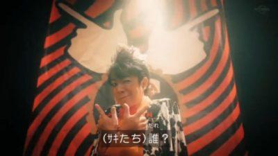 サカサーマ様(ダンディ坂野)2