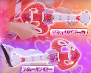 プリキュアツインラブギター