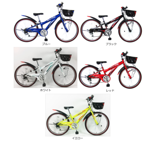 子供自転車シルバーフォックス20インチ〜24インチ