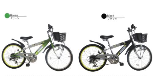 男の子自転車レイサス22インチ・24インチ
