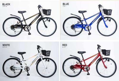 子供自転車KD226:KD246,21テクノロジー