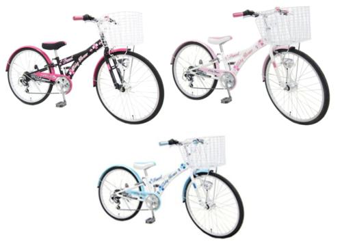 クリシーフラワー子供自転車20インチ22インチ24インチ