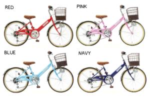 子供自転車トップワン