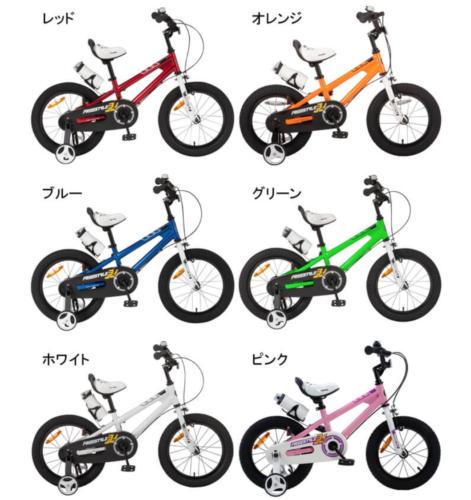 子供自転車ロイヤルベイビー14インチ〜18インチ
