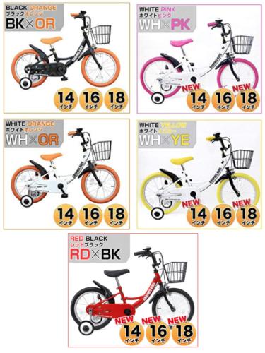 子供自転車グラフィス-amazon2
