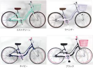 子供自転車-フルーツパフェ完成品
