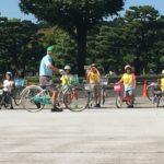 【東京】自転車教室まとめ「1日でグンと上達する子供の自転車乗り」