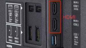 ワンダフルチャンネルHDMI接続