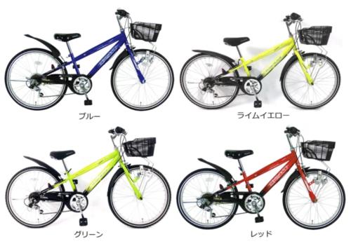 子供自転車20・22・24インチ・シルバーブレイド