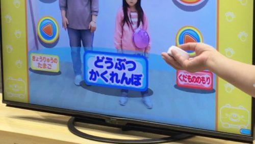 ワンダフルチャンネルのメニュー選び