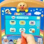 アンパンマンすくすく知育パッドの口コミ【ブログ評価】