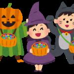 【東京都内】子供ハロウィン仮装キッズパレード12選【2019年まとめ】