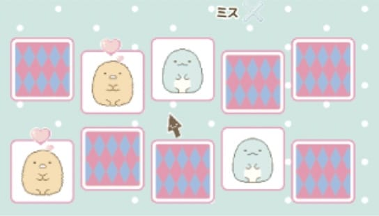 すみっコぐらしパソコン「ゲーム」メニュー01