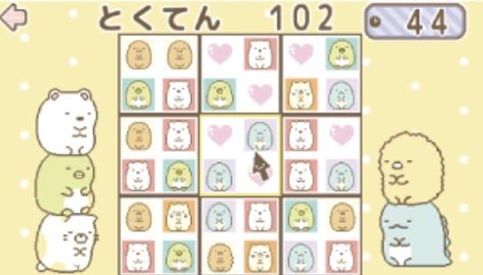 すみっコぐらしパソコン「ゲーム」メニュー04