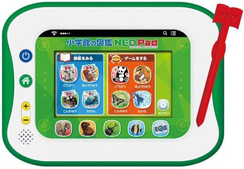 小学館の図鑑 NEO Pad おもちゃ おもちゃ