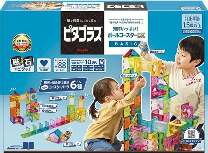 ピープル ピタゴラスR BASIC 知育いっぱい!ボールコースターDX [1歳半] から 遊べる つくれる ひらめきが育つ
